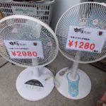 【夏物家電買取強化中!!】今が売り時です!