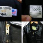 Schott ホースハイドレザージャケット サイズ38 USA製 入荷!
