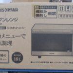 アイリスオーヤマ 未開封 オーブンレンジ MO-F1801 入荷!