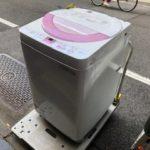 【出張買取】シャープの洗濯機(5kg台)の買取をさせて頂きました
